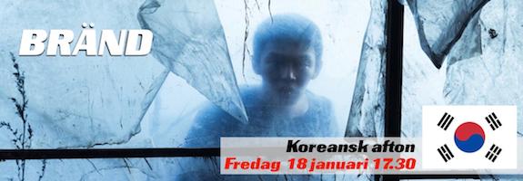 BRÄND / KOREANSK AFTON